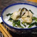 山豊の青しそ広島菜と牡蠣の炊き込みご飯の作り方、レシピ
