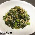 危険!!ごはんを食べ過ぎちゃう。無限広島菜の作り方、レシピ。