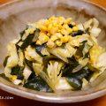 春の食材の歯ごたえを楽しむ。キャベツとふきとわかめのポン酢バター炒めの作り方、レシピ。